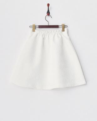 オフホワイト ジャガードタックフレアースカート見る
