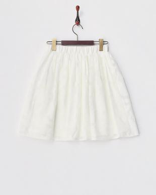 オフホワイト  オパールフラワースカート見る