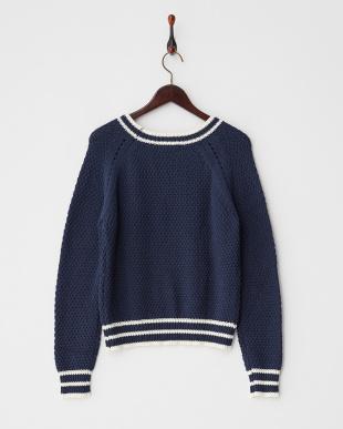 ネイビー  アイレットラインセーター見る