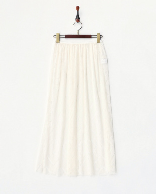 オフホワイト ダイヤレースロングスカート見る