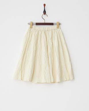 アイボリー シワ加工フレアスカート見る