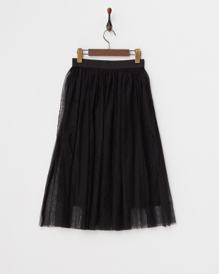 BLACK  ロング丈チュールスカート見る