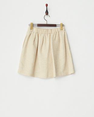 ベージュ ラメミックスジャガードスカート見る