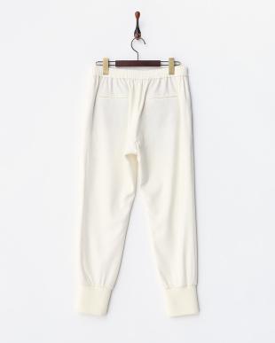 ホワイト ウール 裾リブパンツ見る
