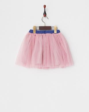 PINK チュールスカート見る