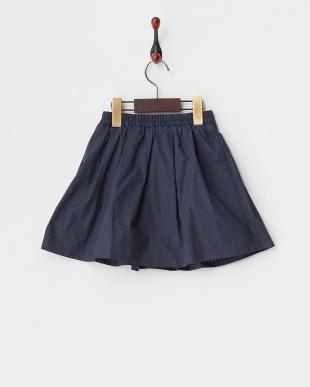 NAVY  Girlsパンチングスカート見る