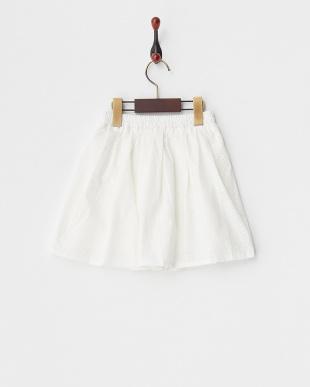 WHITE  Girlsパンチングスカート見る
