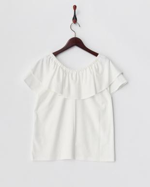 WHITE シルケットオフショルダーTシャツ見る
