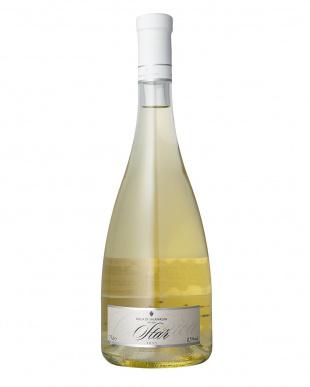 ワイン好きに贈るイタリア白ワイン3本セット見る