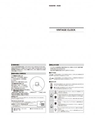 ホワイト PARKWAY VINTAGE CLOCK Ф37 cm見る