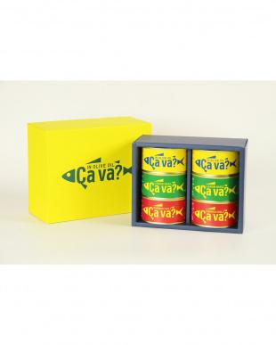 CA VA?(サヴァ)缶 3種6缶セット(オリーブオイル漬け+レモンバジル味+パプリカチリソース味)見る
