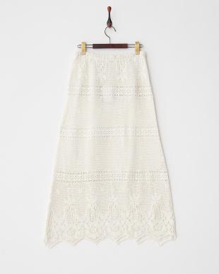 オフホワイト インドケミカルレース ロングスカート見る