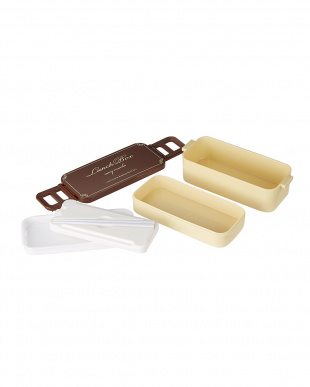 Brown  2段ランチBOX 保冷ケース&お箸付き見る