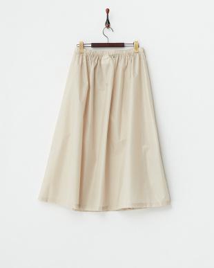 ベージュ  無地はっ水レインスカート|WOMEN見る