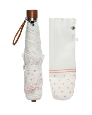 ホワイト  折りたたみ ミニ傘裾ドット|WOMEN見る