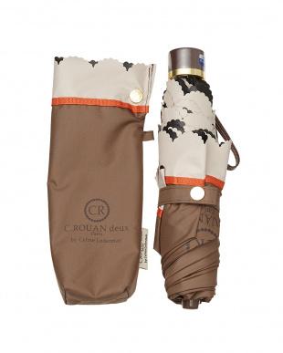 ブラウン  ワンポイントロゴ遮光折りたたみ傘|WOMEN見る