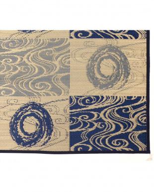 ブルー  渦潮 い草ラグ 176×176cm見る