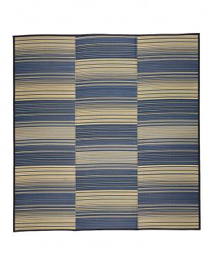 ブルー  若竹 ウレタン入りい草ラグ 180×240cm見る