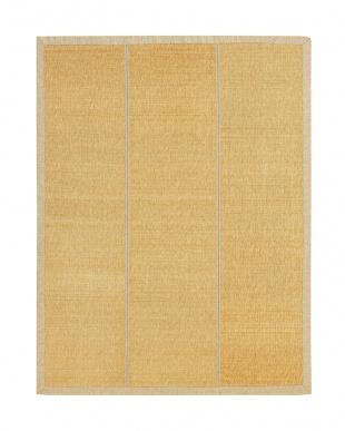 ベージュ  カナパ ウレタン入り折りたたみ竹ラグ 180×180cm見る