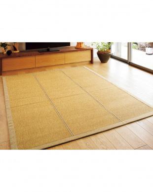 ベージュ  カナパ ウレタン入り折りたたみ竹ラグ 180×235cm見る