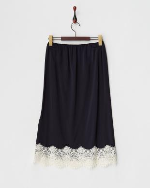 ネイビー  ランジェリーライクペチコートスカート見る