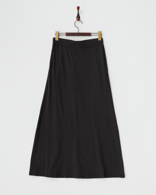 ブラック  ハイゲージスウェットマキシスカート見る