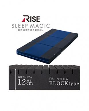 ネイビー 健康寝具マットレス 極厚12cm ブロックタイプ ダブル見る