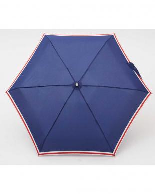 トリコロールS39  totes line Mini Manual 手動開閉折りたたみ傘見る