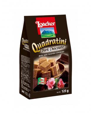 クワドラティーニ ダークチョコレート 2個セット見る