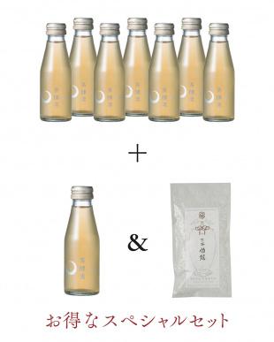 GLADD限定 茶酵素8本+煎茶 伯龍 ティーバッグ 5g×10見る