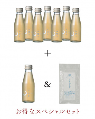 GLADD限定 茶酵素8本+抹煎茶 水の恋茶 70g見る