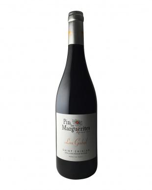 オーガニック・フランスワイン赤3本セット見る