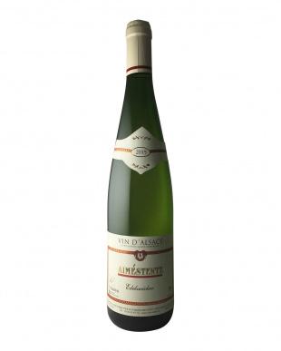 オーガニック・フランスワイン白3本セット見る