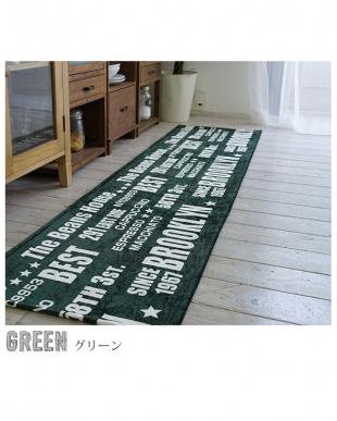 グリーン  シェニールプリントマット ベスト 45×75cm見る