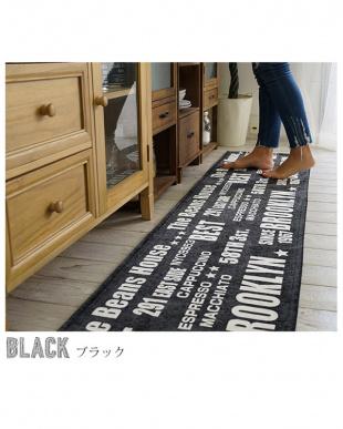 ブラック  シェニールプリントマット ベスト 45×75cm見る