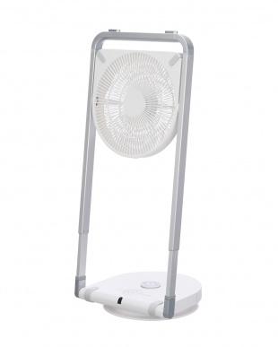 ホワイト 折り畳み式扇風機見る