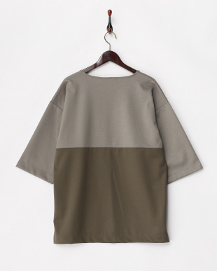 L.BROWN バイカラーボリュームTシャツ(5分袖)見る