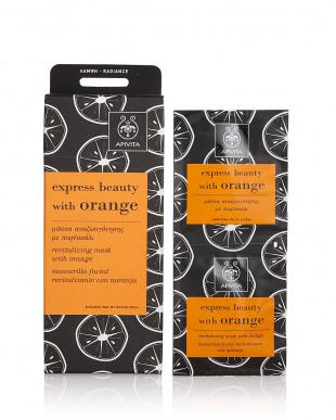 エクスプレスビューティー オレンジ12回分+QBリッチクリームサンプル2枚見る