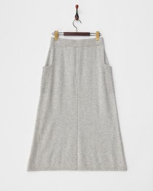 ライトグレー カシミヤ100% ニットロングスカート見る