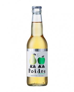 『飲みきりサイズ/洋梨と青林檎のいいとこどり!』ポワドル330×6本セット見る