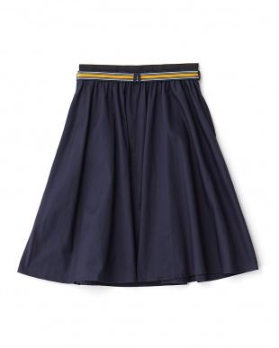 NAVY  ラインベルトスカート見る