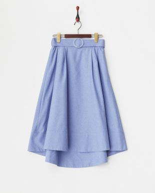 ブルー  ベルト付きフレアスカート見る