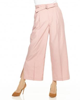 ピンク  裾スリットワイドパンツ見る