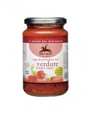 有機パスタソース・トマト&香味野菜 2個セット見る