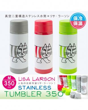 グリーン 真空二重構造ステンレス製水筒LISA LARSON STAINLESS TUMBLER 350 MIKEY見る