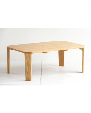 ナチュラル Proche Table見る