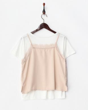ホワイト サテンキャミソール+Tシャツ セット見る
