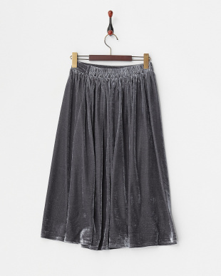 BLUEGY  ベロアギャザースカート見る