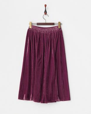 MAUVE  ベロアギャザースカート見る