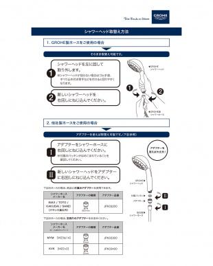MYM用 ホース用アダプター(JPK03300)見る